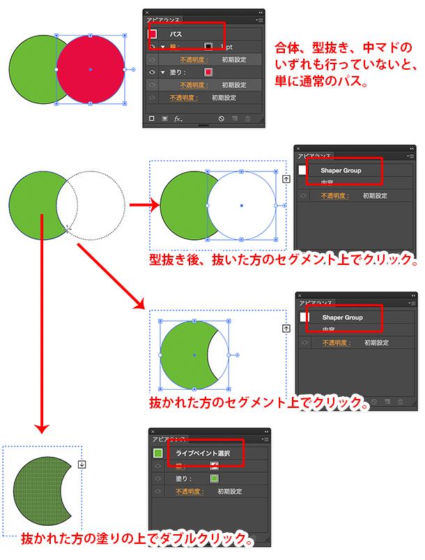 Aicc15_shap029
