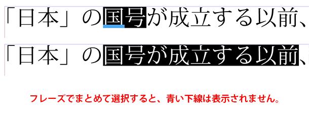 Idcc15_tx008