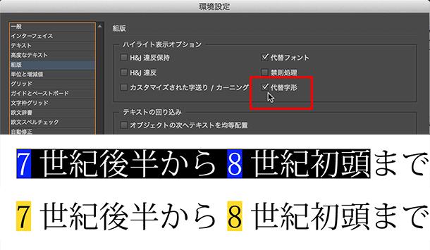Idcc15_tx010