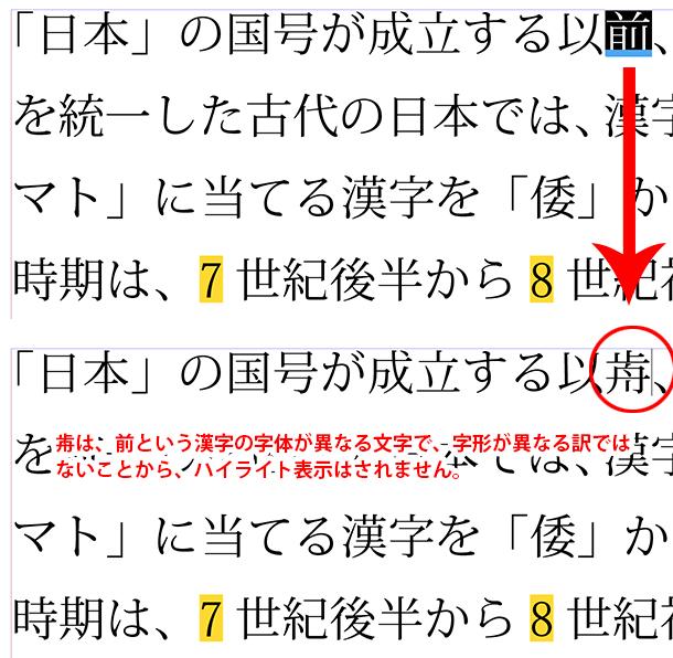 Idcc15_tx013