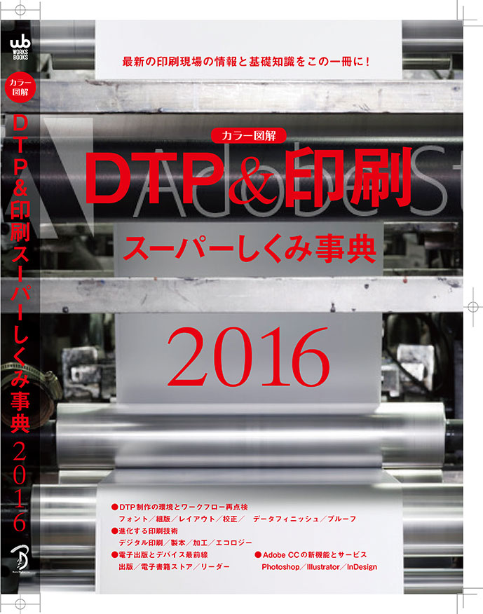 cover2b
