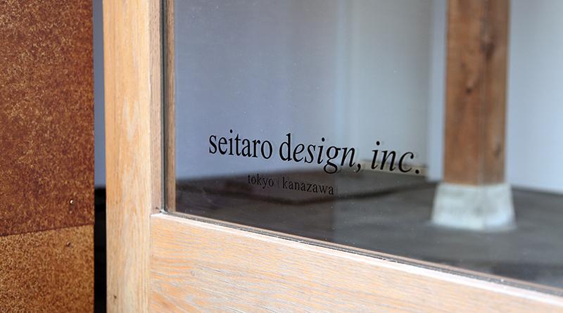 今回のserif sの開店にとどまらず、意欲的な活動を続けるセイタロウデザインの今後に注目だ