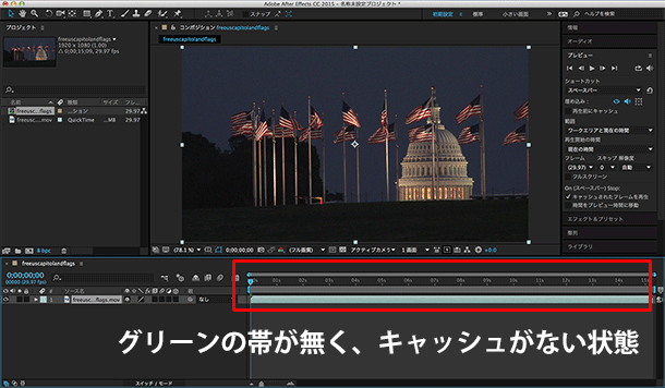 adobe after effects 使い方
