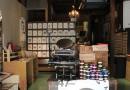 京都活版印刷所を訪ねる(しくみちゃんが行く!)「DTP &印刷スーパーしくみ事典」番外編