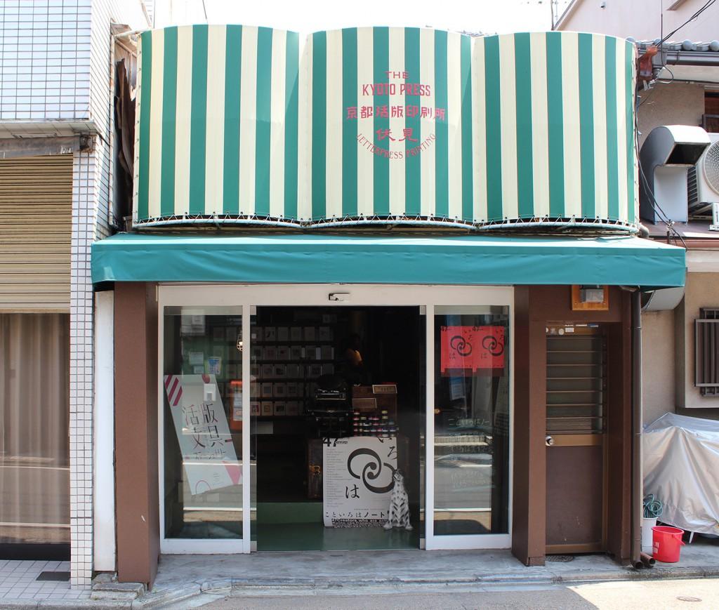 shop_02