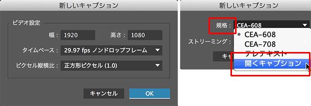 PrCC15_Cap002