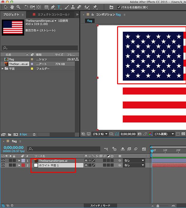 Aecc15_flag003