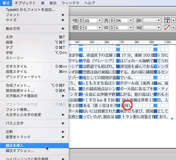 IDCC17-kyakucyu001