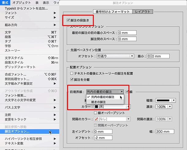 IDCC17-kyakucyu007