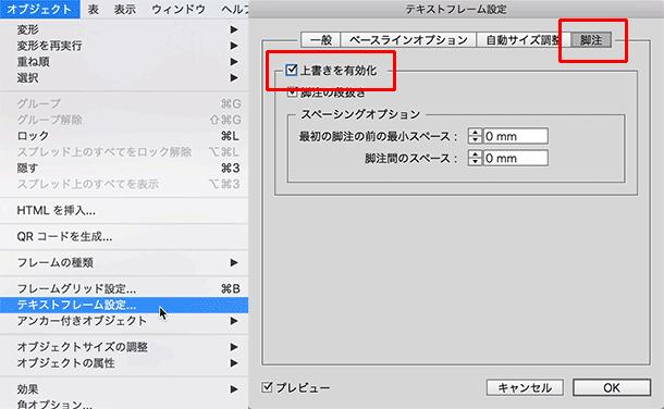 IDCC17-kyakucyu009