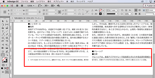 IDCC17-kyakucyu011