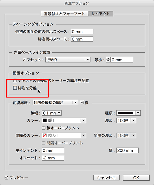 IDCC17-kyakucyu013