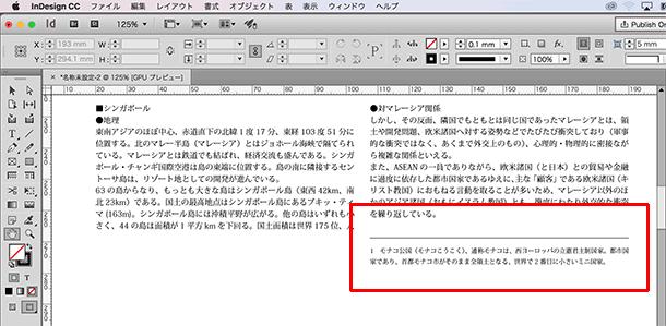 IDCC17-kyakucyu014