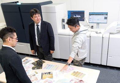 新時代のデジタル印刷がグラフィック表現を変える ~グラフィックデザイナー×Iridesse Production Press~